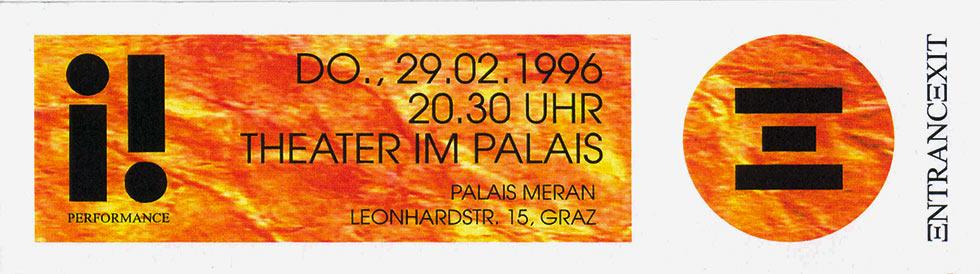 ticket version 1